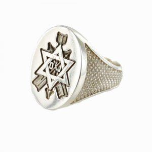 Regalia Store UK 1-113-300x300 Order of the Secret Monitor Solid Silver Masonic Ring