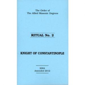 Regalia Store UK 1337866156_03-300x300 Allied Masonic Degrees Ritual No 2 - Knight of Constantinople