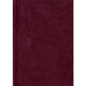 Regalia Store UK 1379425489_56-300x300 Domatic Royal Arch Ritual (New Edition)