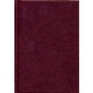 Regalia Store UK 1454096955_296-300x300 Domatic Royal Arch Ritual Large Print