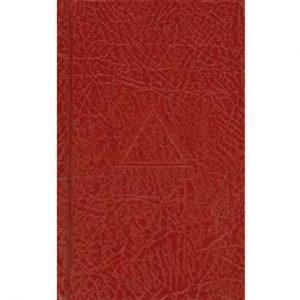 Regalia Store UK 1465914639_4953-300x300 Aldersgate Royal Arch Ritual Library - 17th Edition