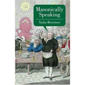 Regalia Store UK 1506866940_9306-300x300 Masonically Speaking