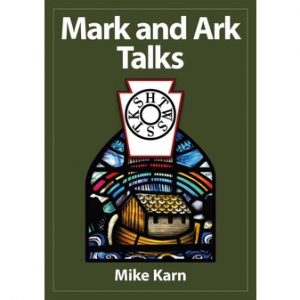 Regalia Store UK 1528731462_1161-2-300x300 Mark and Ark Talks