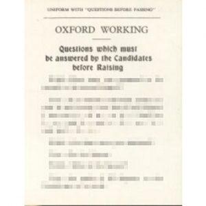 Regalia Store UK 28-300x300 Oxford Working Raising Card