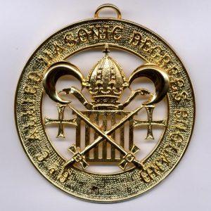 Regalia Store UK AL1-300x300 Allied Masonic Degree Grand Council Collar Jewel
