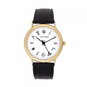 Regalia Store UK Mens-G204-Masonic-Wrist-Watch-300x300 Men's G204 Masonic Wrist Watch