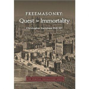 Regalia Store UK quest_06c3e5184a-300x300 Freemasonry: Quest for Immortality