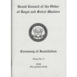 Regalia Store UK royalinstallation_b75d8721e3-300x300 Royal and Select Masters Ritual No. 2